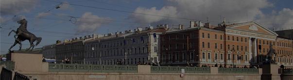 С праздником единая россия